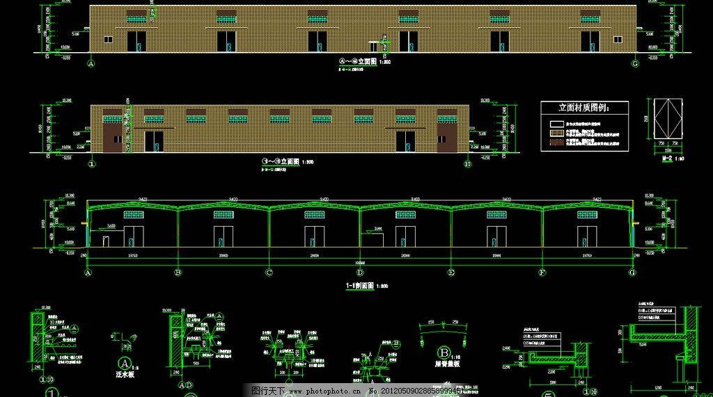 钢结构厂房 立面图片_施工图纸