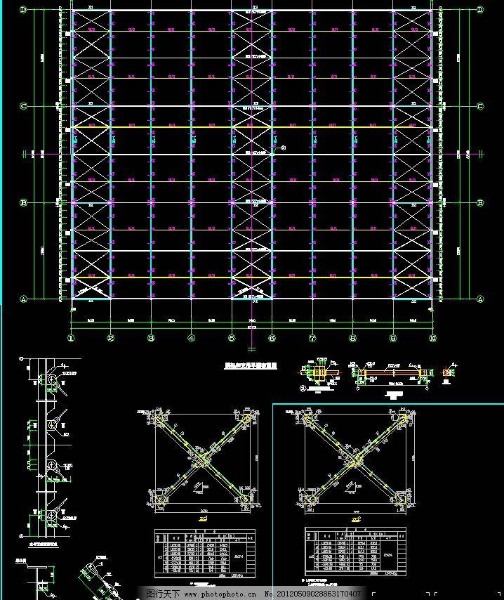 施工图纸  刚架和支撑平面 水平支撑节点 系杆 cad 施工图 钢结构