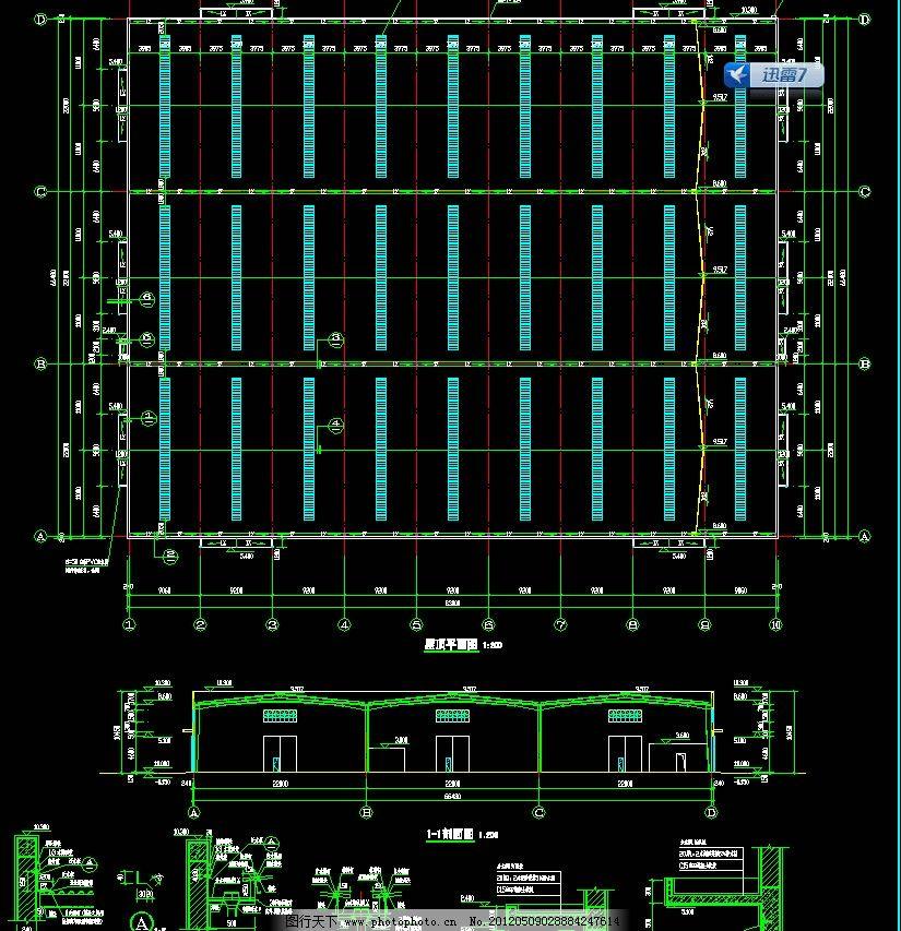 钢结构厂房 屋顶平面图图片