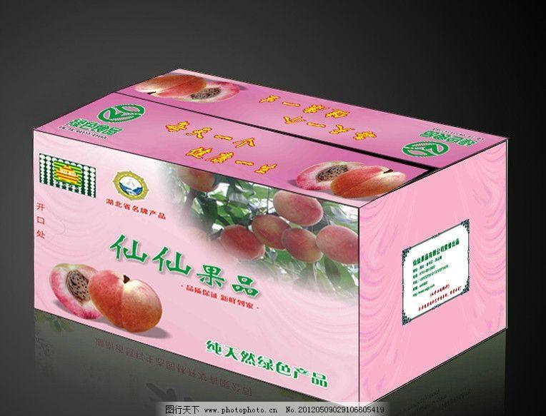 包装盒 包装展开图 水果包装矢量 礼品包装 纸箱包装 纸箱 包装设计