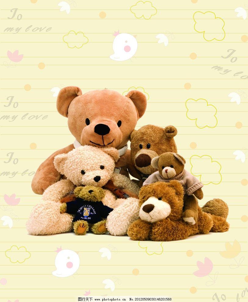 玩具熊 熊 移门 5个小熊 毛绒玩具 花纹 英文小花 爱心宝贝 泰迪熊