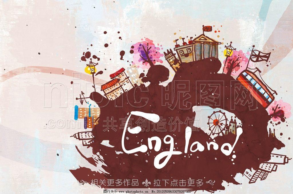 水墨 旅游海报 旅游宣传 旅游广告 手绘旅游景点 各国风景创意插画