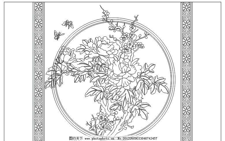 白玉兰 玉兰 牡丹花 艺术玻璃 屏风 深雕 背景 花开 牡丹花开 线描