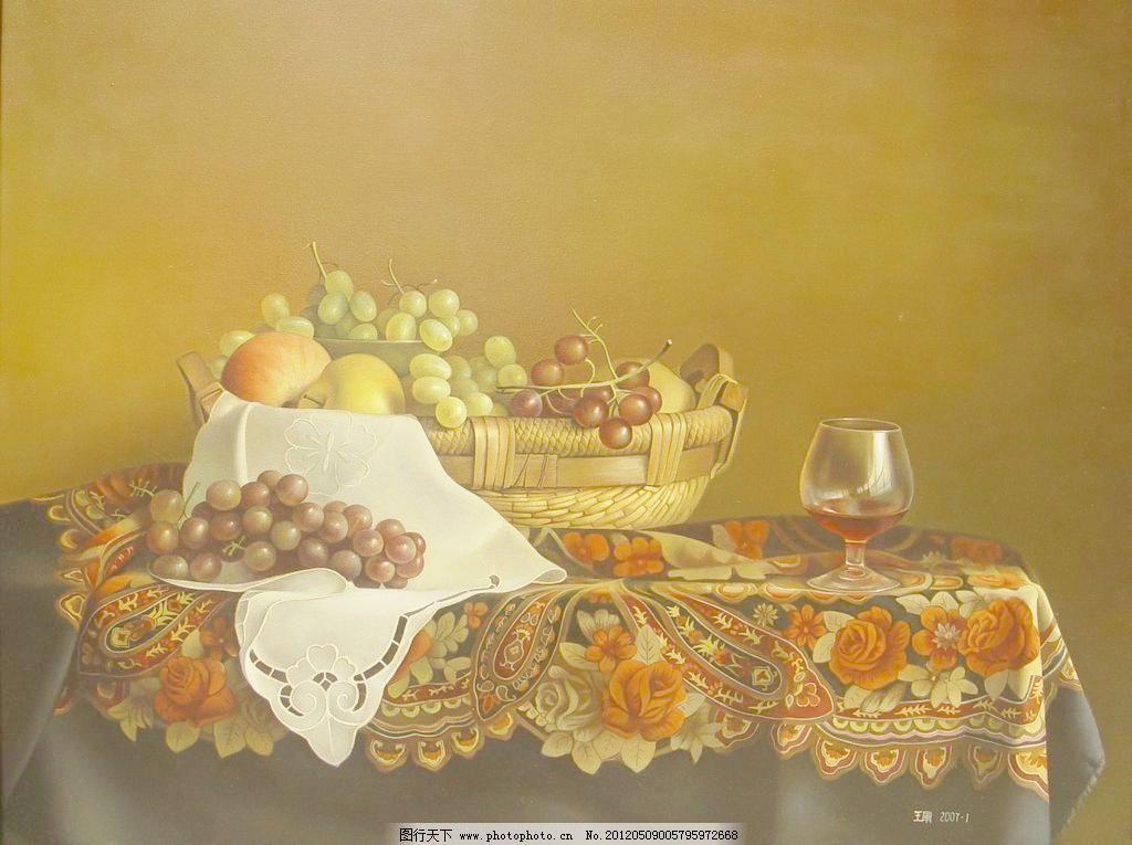 油画静物 杯子 挂画 绘画书法 静物油画 酒杯 篮子 名画 油画静物设计