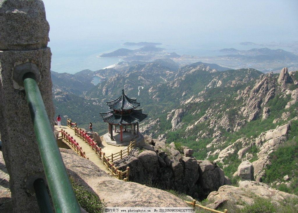青岛崂山巨峰风景图片