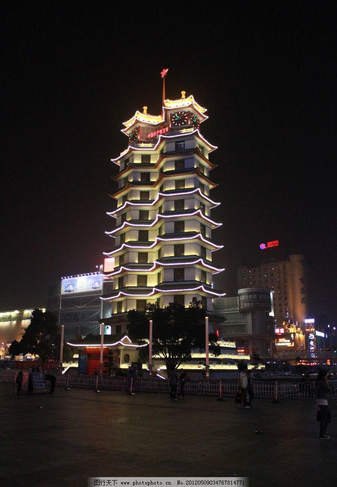 二七纪念塔 夜景 建筑景观