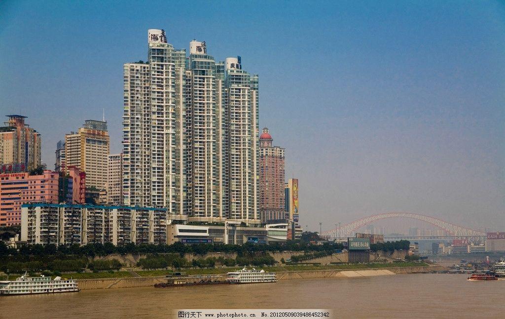 重庆城市远景图片_建筑摄影_建筑园林_图行天下图库