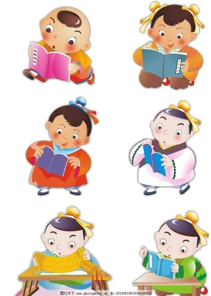 卡通人物 读书的孩子