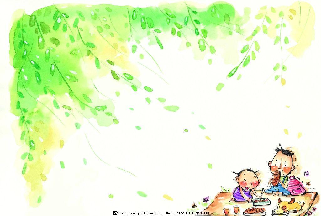 水彩画 童年 手绘图 手绘插画 童年生活 野炊 面包 小狗 野营 绿叶