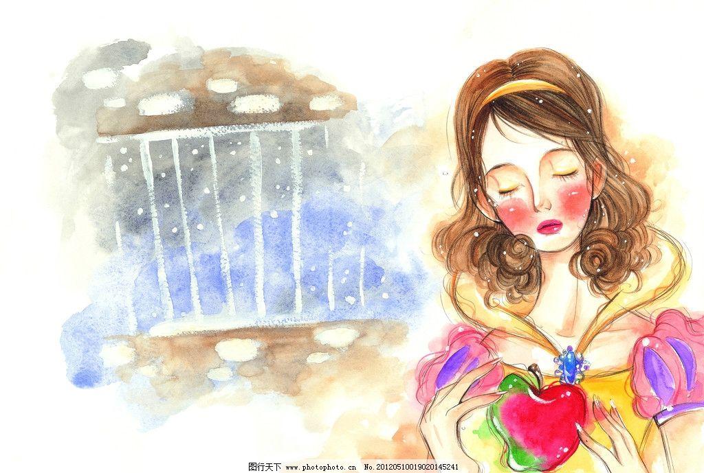 水彩画 童年 手绘图 手绘插画 童话人物 白雪公主 红苹果 美女 童年生