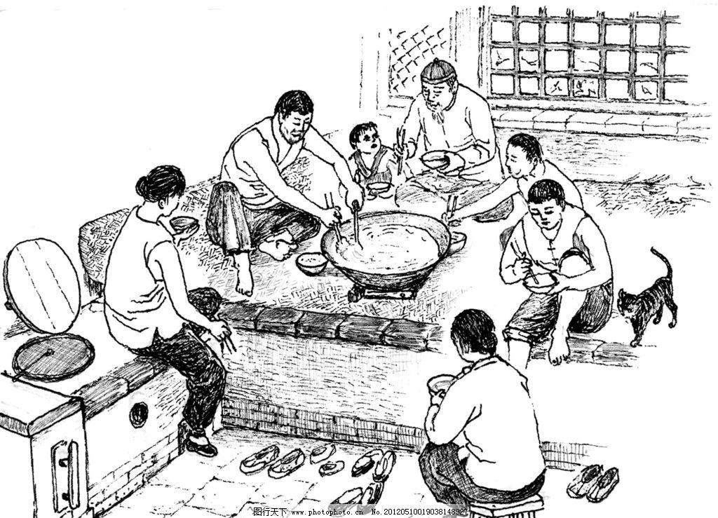 吃饭 农村生活