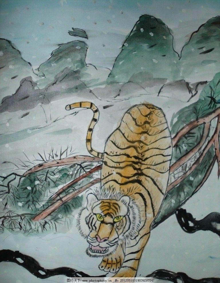 下山虎 国画 老虎 水墨画 绘画书法 文化艺术 设计 96dpi jpg