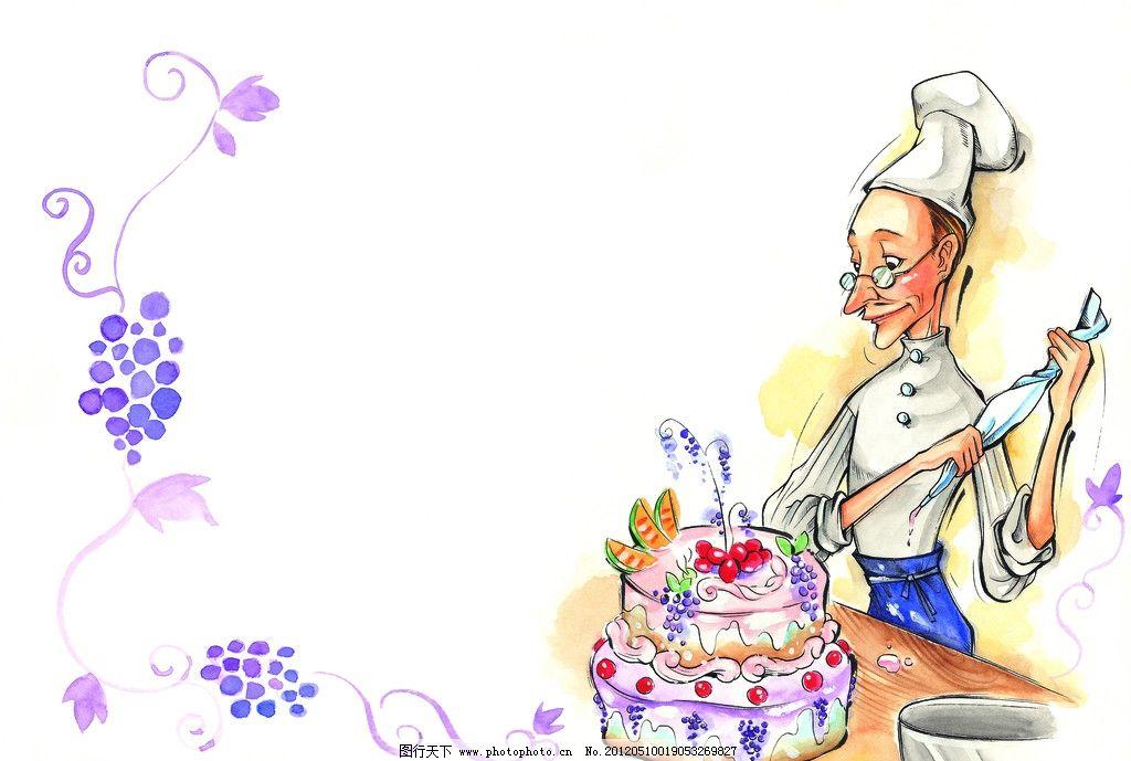 水彩画 童年 手绘图 手绘插画 厨师 蛋糕 奶油 眼镜 生日 生日蛋糕