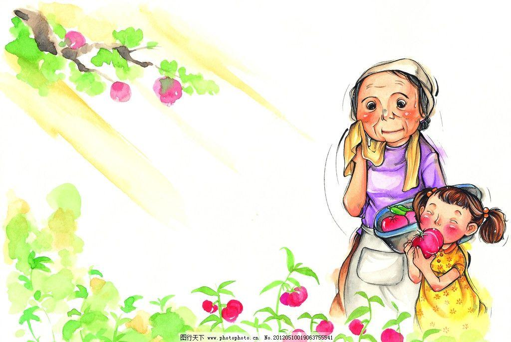 彩铅画 儿童画 卡通画 植物 花草 玩耍 人物插画 手绘人物 卡通插画