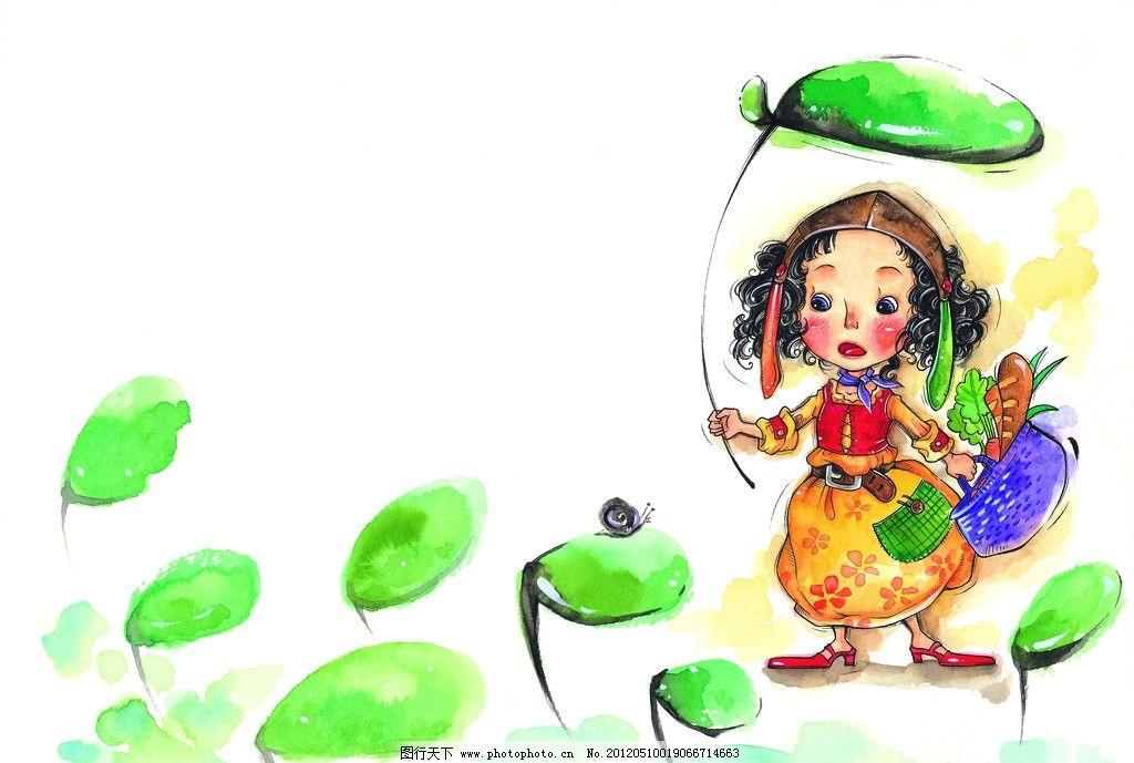 萝卜 女孩 水粉画 插画 梦想 生活 彩粉画 蜡笔画 彩铅画 儿童画 卡通