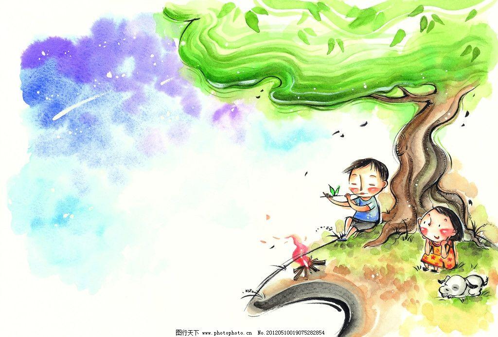 水彩画 童年 手绘图 手绘插画 童年生活 野炊 篝火 吹笛子 笛子 大树