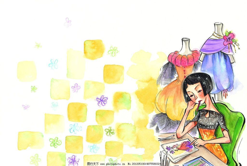 水彩画 童年 手绘图 手绘插画 裁缝 新衣服 模特 服装设计 童年生活
