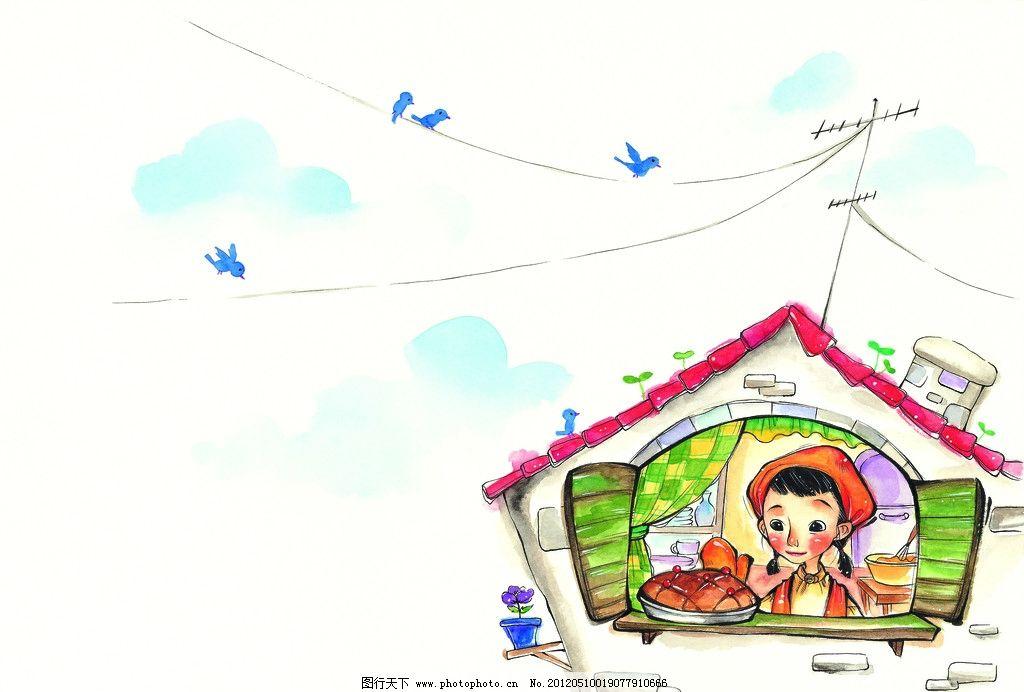 水彩画 童年 手绘图 手绘插画 小鸟      面包 城堡 窗户 天线 电线