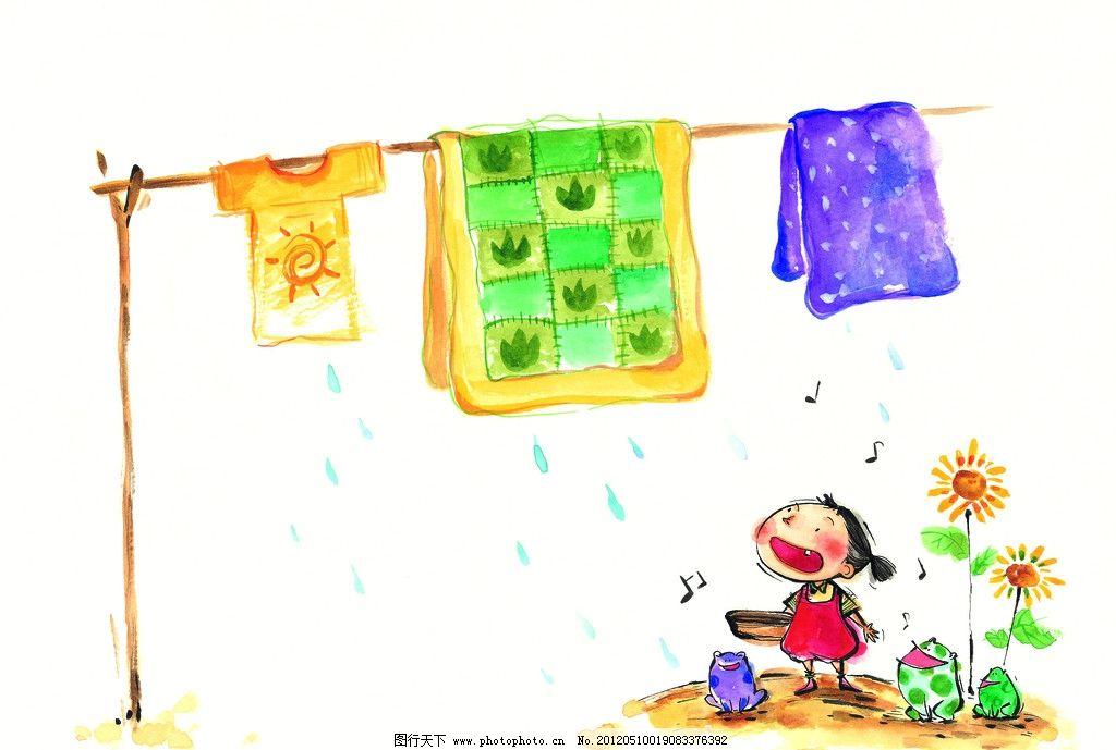 水彩画 童年 手绘图 手绘插画 浇花 青蛙 唱歌 向日葵 晾衣服 衣服