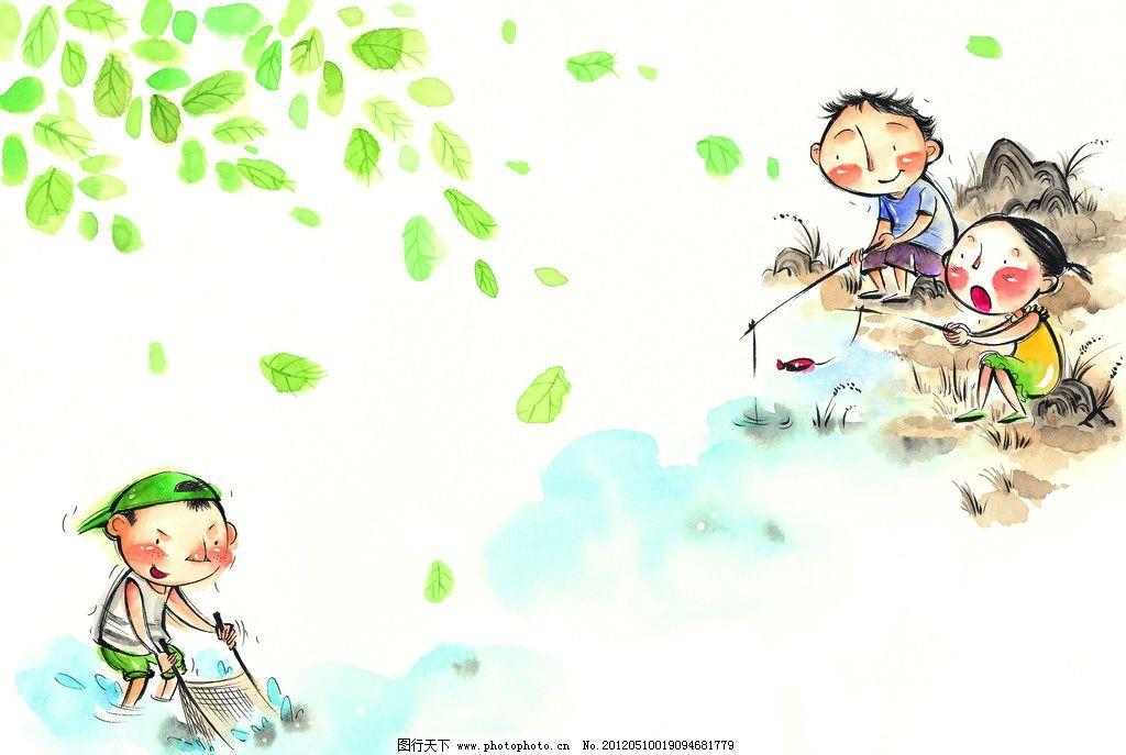 童年 手绘图 手绘插画