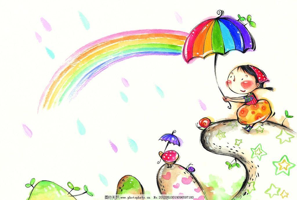 水彩画 童年 手绘图 手绘插画