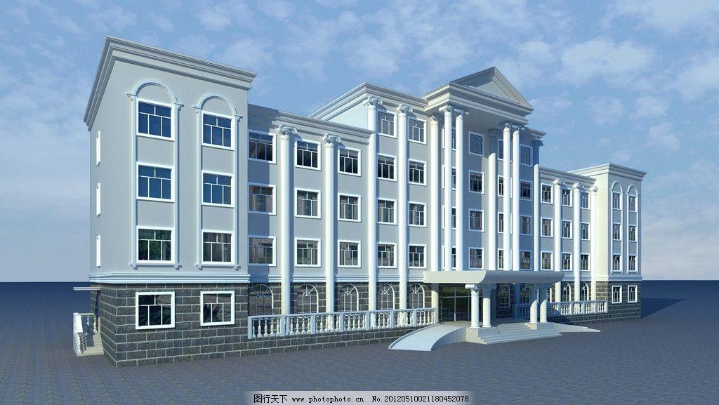 办公楼设计 四层 欧式