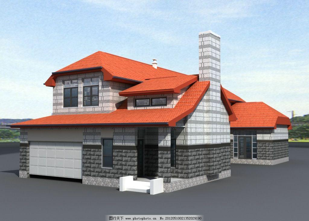 建筑外观设计图片