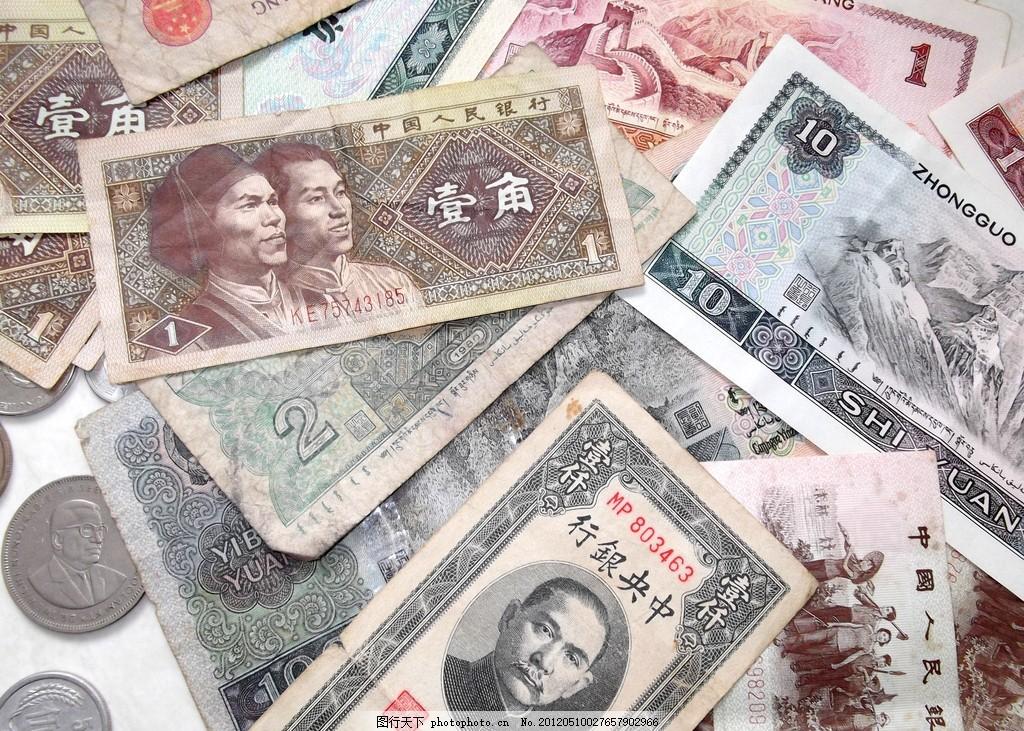 纸币 人民币      五十元 毛主席 毛泽东头像 钞票 第四代人民币 中国