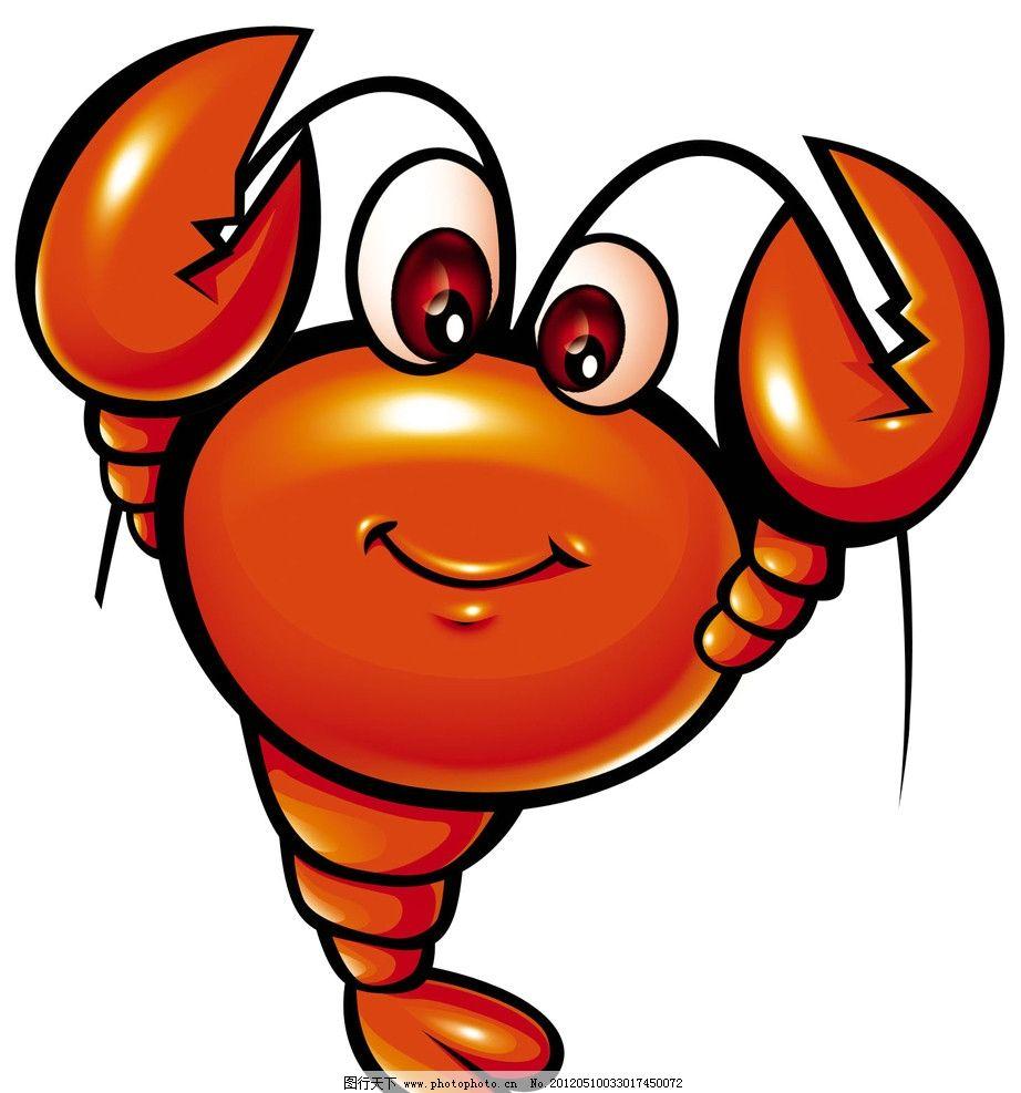 卡通小龙虾图片