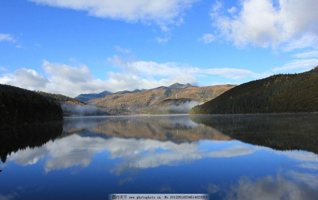 深秋的香格里拉 香格里拉 云南 倒影 山水 风景名胜 自然景观 摄影 72