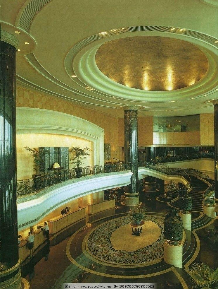 室内设计实景照片素材 欧式 吊顶 酒店 大堂 室内设计实景照片资料