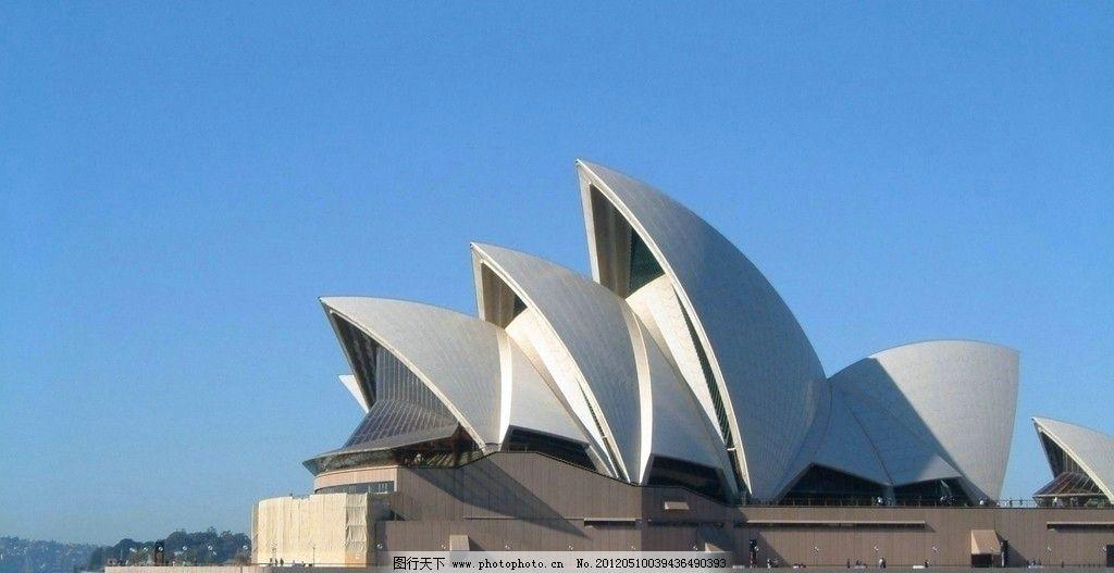 悉尼歌剧院 建筑物 标志性建筑物 旅游风景 建筑摄影 建筑园林 摄影