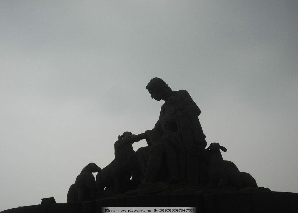 城市雕塑 牧羊人 剪影