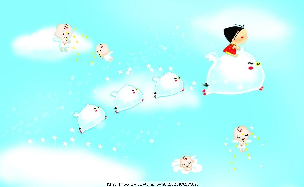 天使 小女孩 飞猪 猪 天空 蓝天 白云 动漫人物 动漫动画 设计 35dpi