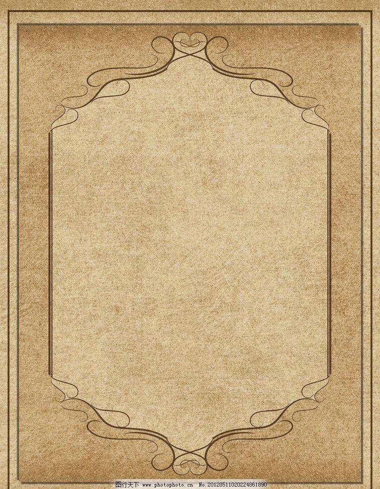 古典花纹背景 复古布纹 装饰 边框 欧式 花体 标牌 标签 怀旧