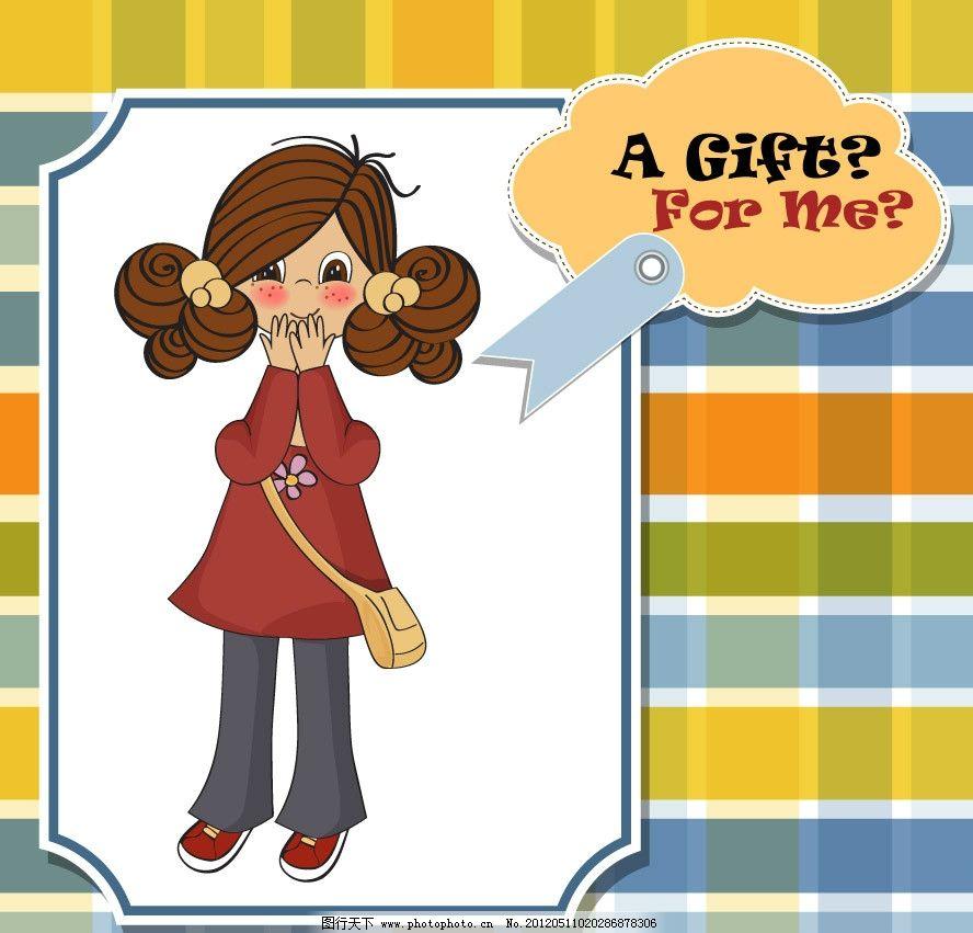 卡通可爱羞涩小女孩 卡片