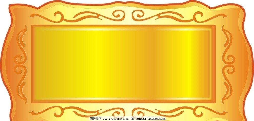欧式异形框框矢量图
