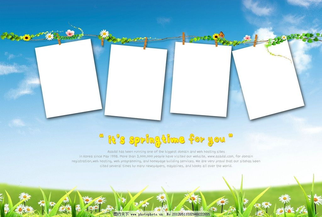相框模板 蓝天 草地 花朵 夹子 花滕 相框背景 白云 源文件
