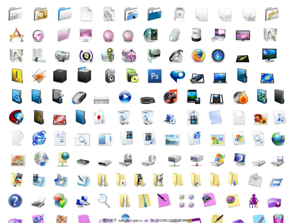 图标 图标大全 矢量 系统 xp win7 ico icon psd CD 电脑 硬件 文件夹 多媒体 办公 工具 质感 ps 火狐 键盘 指南针 显示屏 鼠标 地球 闪电 ie 垃圾桶 其他 ico图标 PSD分层素材 源文件 72DPI PSD