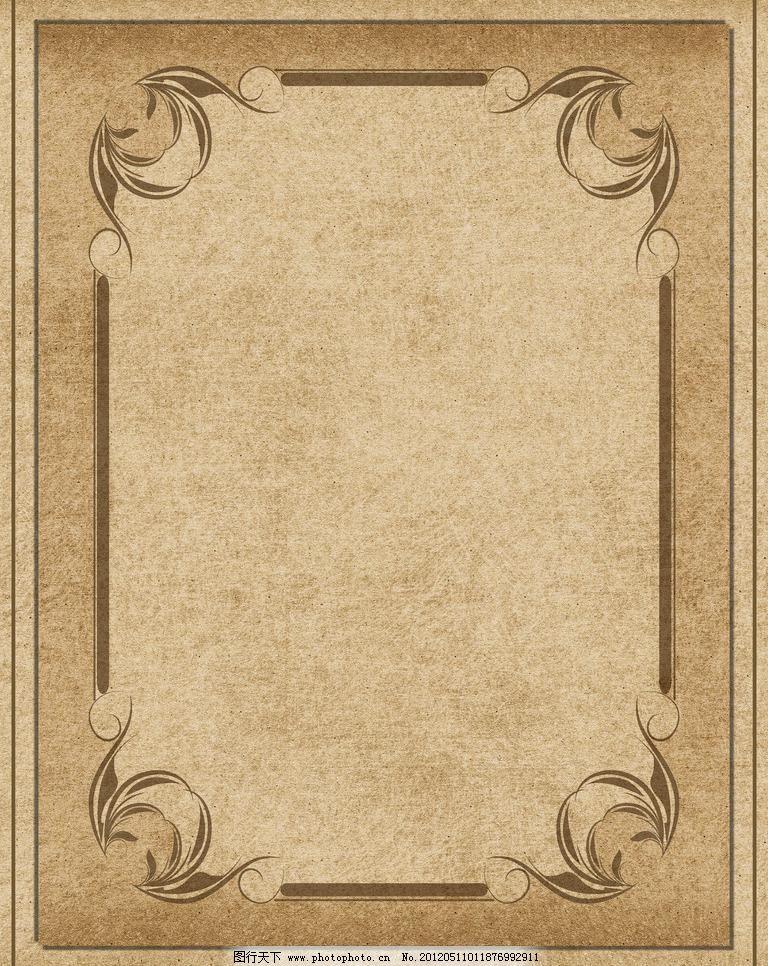 背景 背景底纹 背景素材 边框 标牌 标签 材质 古典花纹背景图片设计