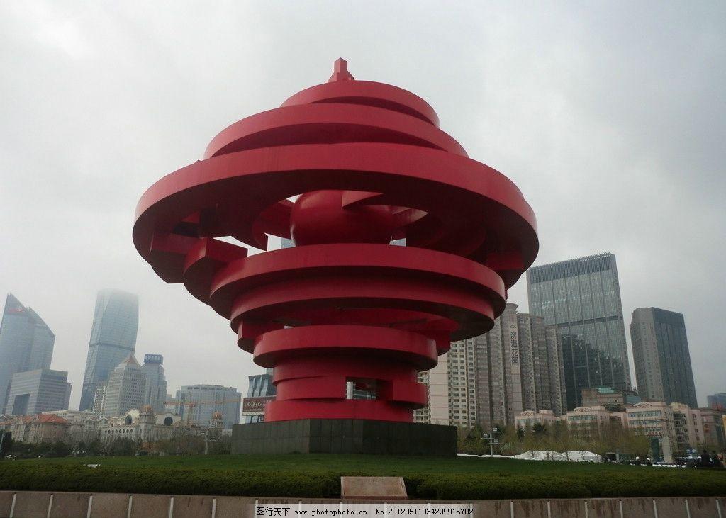 五月的风 青岛 五四广场 红色 建筑 高楼 大厦 人文景观 旅游摄影