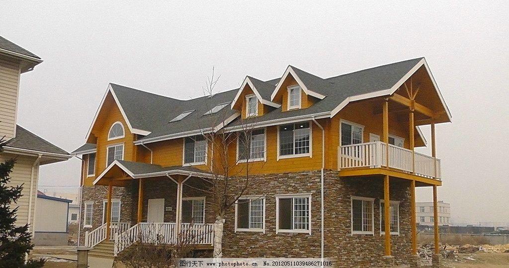 木结构别墅 别墅 木结构 素材 建筑 室外 摄影 建筑摄影 建筑园林 72