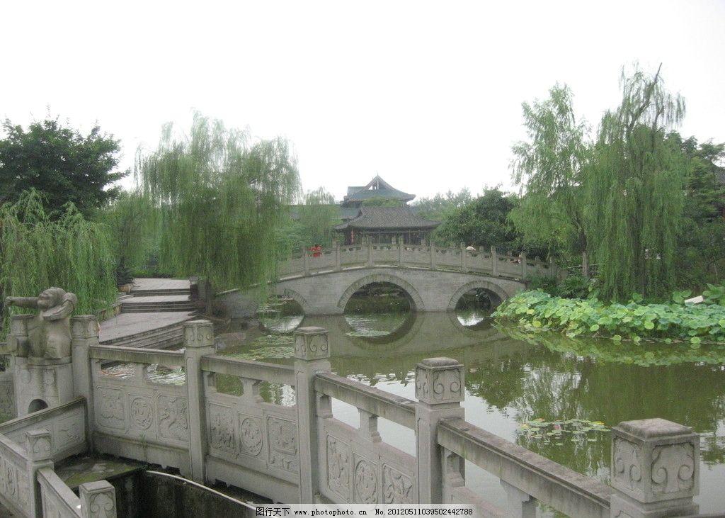小桥流水 巴国城 小桥 喷泉 垂柳 绿水 凉亭 荷花 园林建筑 建筑园林