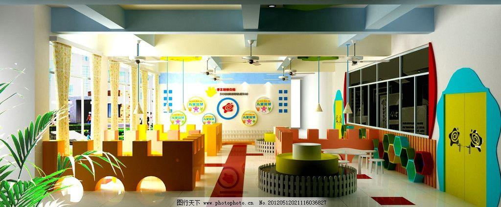 科技发现 小学阅览室 阅览室设计 幼儿园阅览室 阅览室 图书室 图书馆