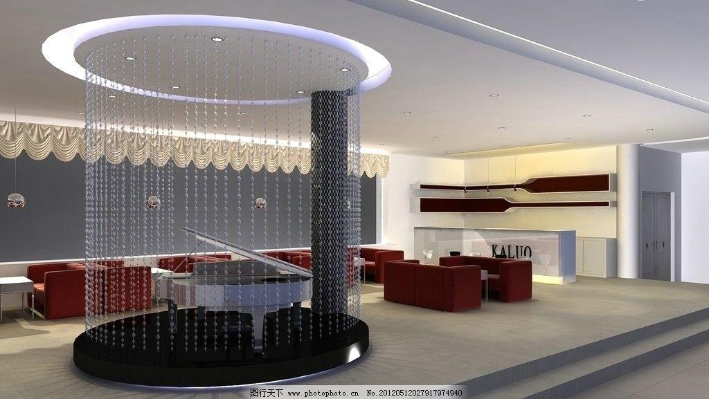 3d效果图 影楼设计 休息区设计 钢琴区 吧台        室内设计 环境