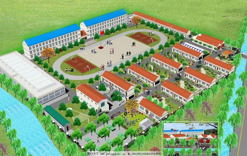 中学学校效果图 学校教室绿化 操场 球场 宿舍 树 学校鸟瞰图