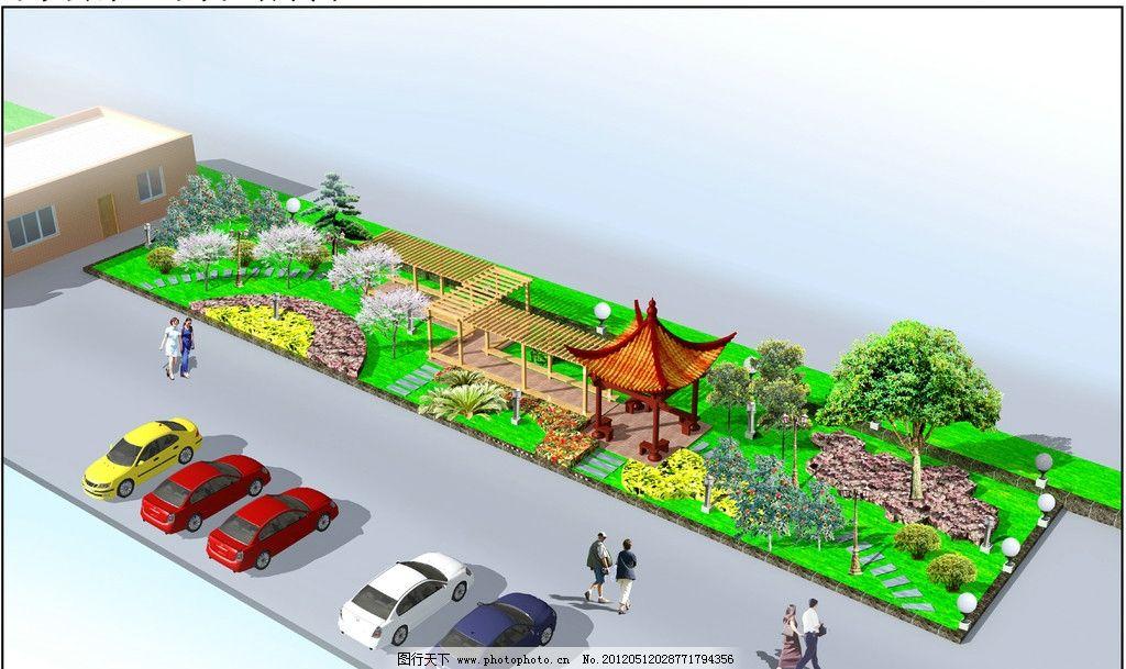 办公楼后院绿化效果图图片