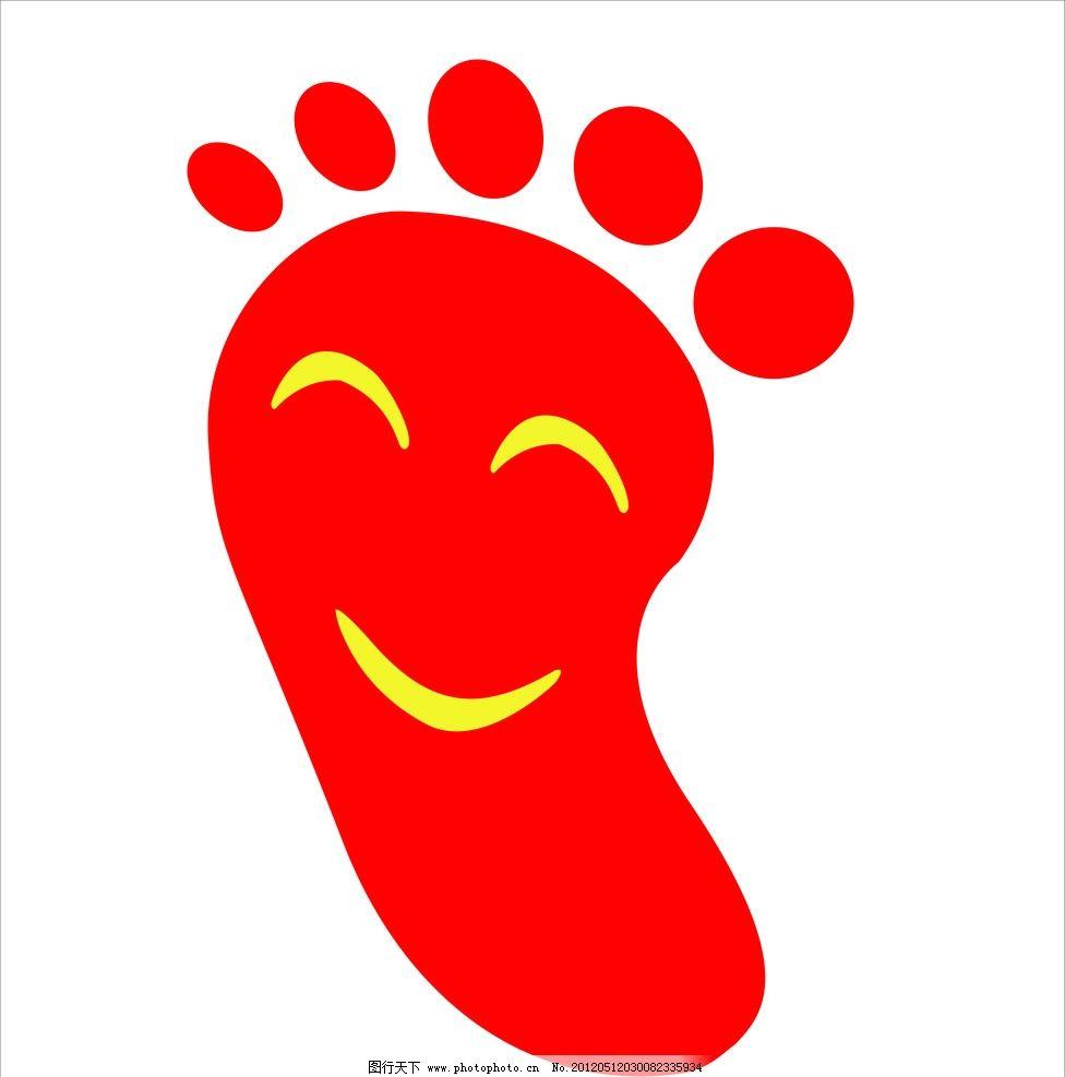 卡通脚丫 脚丫 脚板 cdr矢量素材 海报设计 广告设计 矢量 cdr