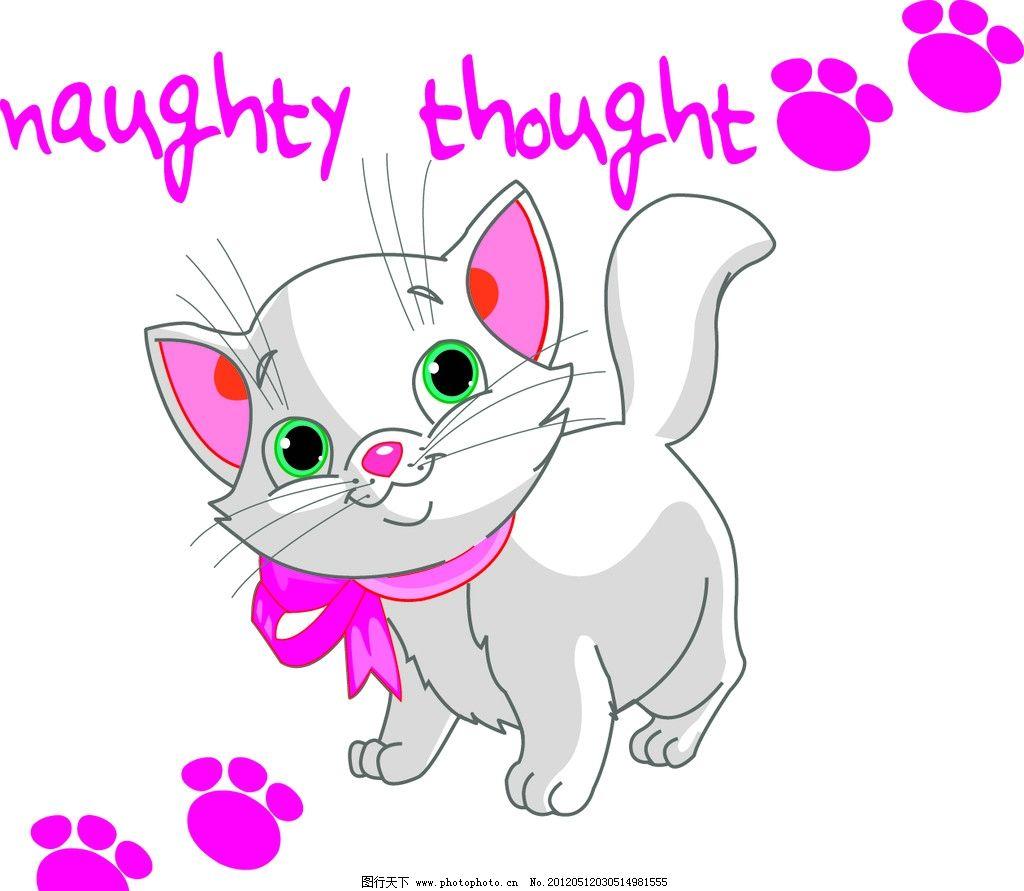 卡通小猫服装印花 脚印 可爱 矢量