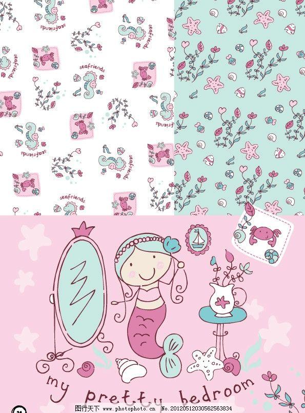 卡通动物 可爱动物卡通图 蓝天 白云 草地 动物 卡通 家禽家畜 生物